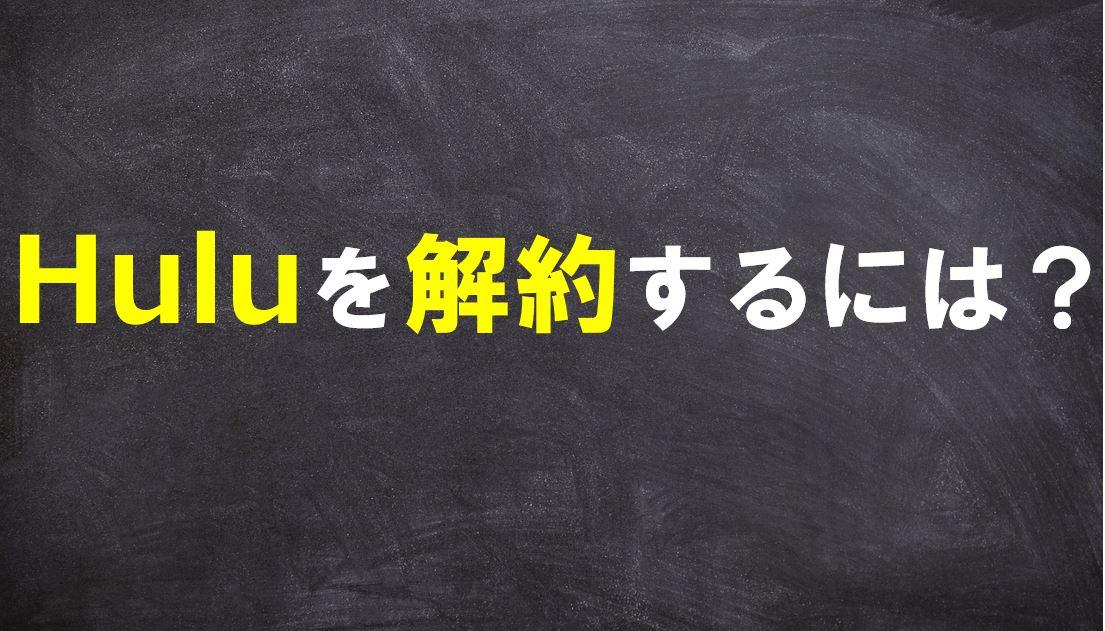 けもなれ動画1話を無料フル視聴!完璧女ガッキーと毒舌松田龍平がいきなり喧嘩?