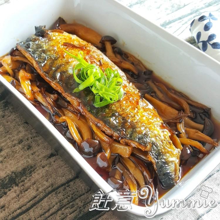 和風汁燒鯖魚柳