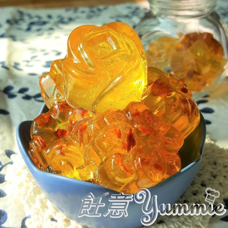 蜂蜜梅酒軟糖