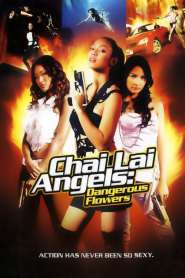 ไฉไล Dangerous Flowers (2006)