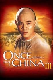 หวงเฟยหง ภาค 3 ตอน ถล่มสิงโตคำราม Once Upon a Time in China III (1993)
