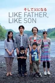 พ่อครับ..รักผมได้ไหม? Like Father, Like Son (2013)