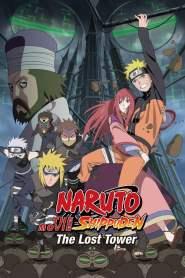 นารูโตะ เดอะมูฟวี่ 7 หอคอยที่หายสาบสูญ Naruto Shippuden the Movie: The Lost Tower (2010)