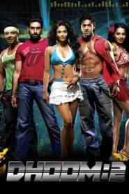ดูม 2 เหิรฟ้าห้านรก Dhoom 2 (2006)