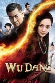 7 อภินิหาร สะท้านบู๊ตึ๊ง Wu Dang (2012)