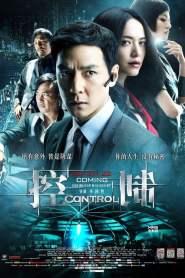 แผนบงการสะท้านเมือง Control (2013)