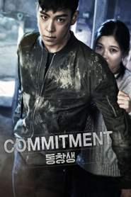 ล่าเดือด…สายลับเพชฌฆาต Commitment (2013)