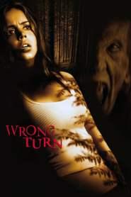 หวีดเขมือบคน 1 Wrong Turn 1 (2003)