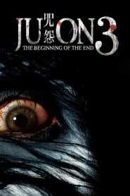 จูออน ผีดุ 3 กำเนิดมรณะ Ju-on: The Beginning of the End (2014)