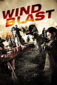 กระหน่ำล่าคนดวลเดือด Wind Blast (2010)