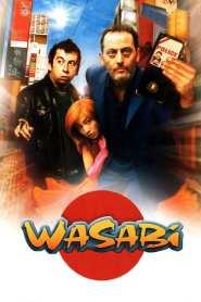 วาซาบิ ตำรวจดุระห่ำโตเกียว Wasabi (2001)