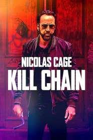โคตรโจรอันตราย Kill Chain (2019)