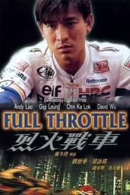 ยึดถนนเก็บใจไว้ให้เธอ Full Throttle (1995)