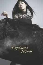 ลาปลาซ วิปลาส Laplace's Witch (2018)