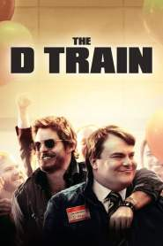 คู่ซี้คืนสู่เหย้า The D Train (2015)