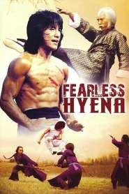ไอ้หนุ่มหมัดฮา Fearless Hyena (1979)