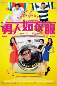 ขีดเส้นรัก นักออกแบบ Love Is… Pyjamas (2012)