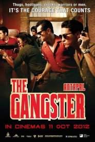 อันธพาล The Gangster (2012)