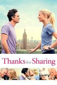 เรื่องฟันฟัน มันส์ต้องแชร์ Thanks for Sharing (2013)