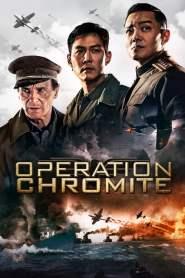 ยึด Operation Chromite (2016)