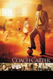 โค้ชคาร์เตอร์ ทุ่มแรงใจจุดไฟฝัน Coach Carter (2005)
