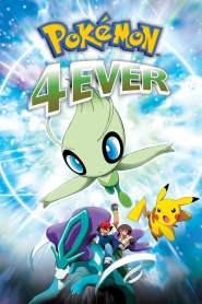 โปเกมอน เดอะมูฟวี่ 4 ตอน ย้อนเวลาตามล่าเซเลบี Pokémon 4Ever: Celebi – Voice of the Forest (2001)
