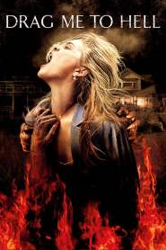 กระชากลงหลุม Drag Me to Hell (2009)