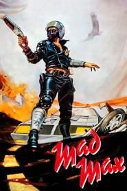 แมดแม็กซ์ Mad Max (1979)