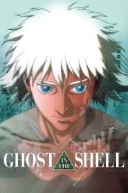 โกสต์ อิน เดอะ เชลล์ Ghost in the Shell (1995)