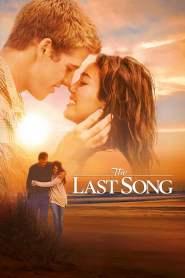 บทเพลงรักสายใยนิรันดร์ The Last Song (2010)