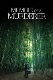 ความทรงจำของฆาตกร Memoir of a Murderer (2017)