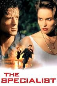 จอมมหาประลัย The Specialist (1994)