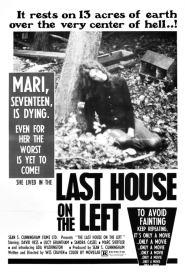 โหดชั่วมนุษย์เดนคน The Last House on the Left (1972)