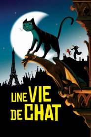 เหมียวหม่าว สาวสืบ A Cat in Paris (2010)