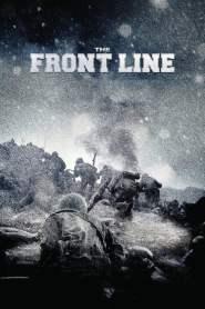 มหาสงครามเฉียดเส้นตาย The Front Line (2011)
