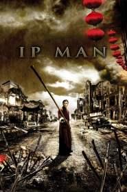 ยิปมัน เจ้ากังฟูสู้ยิบตา Ip Man (2008)