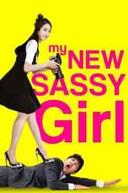 ยัยตัวร้ายกับนายเจี๋ยมเจี้ยม 2 My New Sassy Girl (2016)