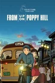 ป๊อปปี้ ฮิลล์ ร่ำร้องขอปาฏิหาริย์ From Up on Poppy Hill (2011)