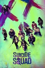 ทีมพลีชีพ มหาวายร้าย Suicide Squad (2016)