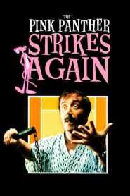 มือปืนปุ๊บๆปั๊บๆ The Pink Panther Strikes Again (1976)