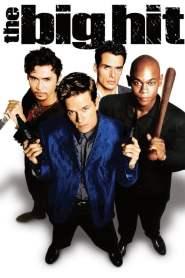4 โหด โคตรอันตราย The Big Hit (1998)