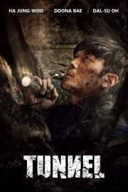 อุโมงค์มรณะ Tunnel (2016)