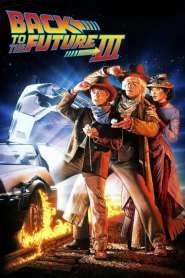เจาะเวลาหาอดีต ภาค 3 Back to the Future Part III (1990)