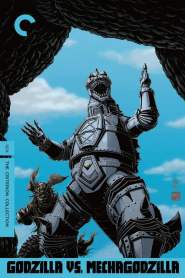 คืนชีพก็อตซิลล่า ศึกสัตว์ประหลาดทะลุโลก Godzilla vs. Mechagodzilla (1974)