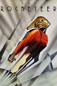 เหิรทะลุฟ้า The Rocketeer (1991)