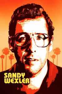 แซนดี้ผู้น่ารัก Sandy Wexler (2017)