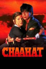 หัวใจรักฝังแค้น Chaahat (1996)