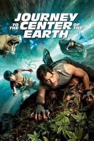 ดิ่งทะลุสะดือโลก Journey to the Center of the Earth (2008)