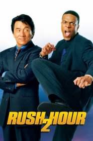 คู่ใหญ่ฟัดเต็มสปีด 2 Rush Hour 2 (2001)