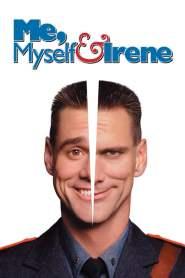 เดี๋ยวดี…เดี๋ยวเพี้ยน เปลี่ยนร่างกัน Me, Myself & Irene (2000)